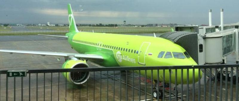 На баланс S7 Airlines поступил первый Airbus A320neo