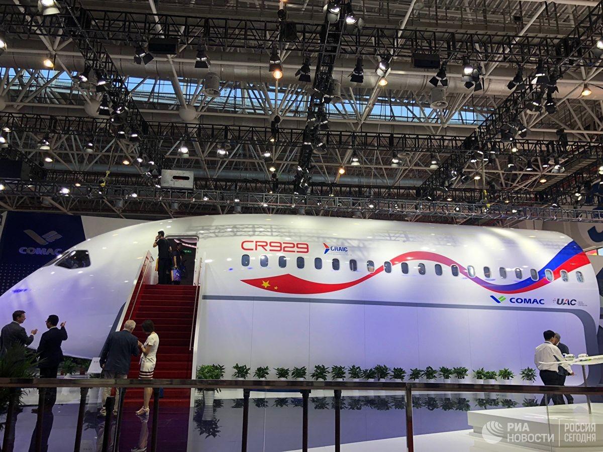 Презентация российско-китайского пассажирского самолета